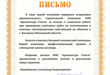 ООО ЛОЙЕРС, АУДИТОРС ЭНД КОНСАЛТАНТС  ГРУП